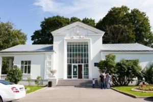 Дворец бракосочетания на ВДНХ 2
