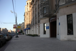 Кутузовский ЗАГС